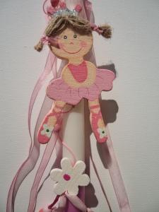 Lambada ballerina